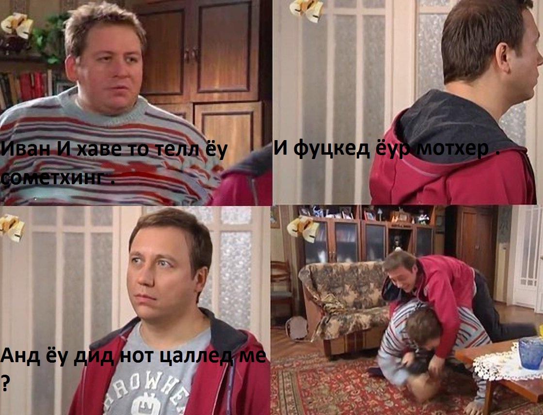 Русский брат кончает в сестру 19 фотография