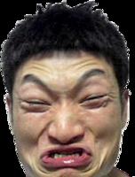 Asian Face Quiz 20